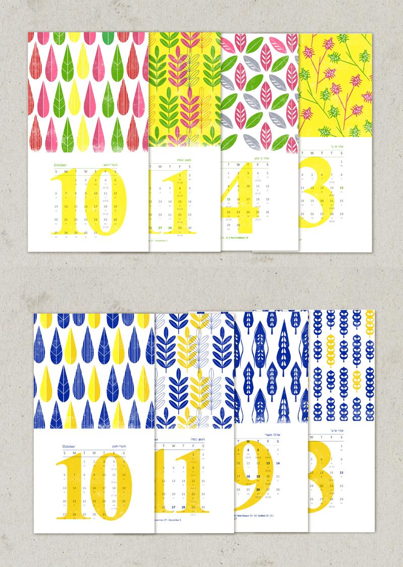 masha_pattern9